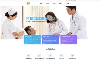 慧安明科技有限公司_咸阳网站制作案例-咸阳网站制作优秀案例展示就找佰亿网络